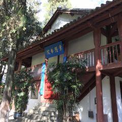 Yunnan University User Photo