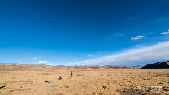 Seda Jinma Grassland