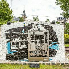 Puerto Madero User Photo