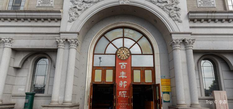 大清廈門一等郵局遺址2