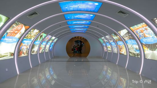 Shanghai Tunnel Science and Technology Museum