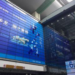 선전 컨벤션센터 여행 사진