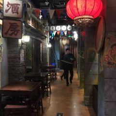 Min Guo Wang Shi Restaurant User Photo