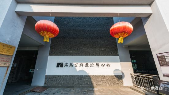 Wuxi Yaoqun Ruins Museum