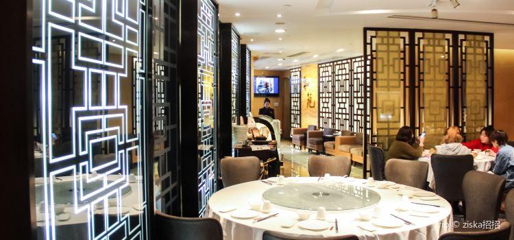He Yuan Restaurant (ShiDai)1