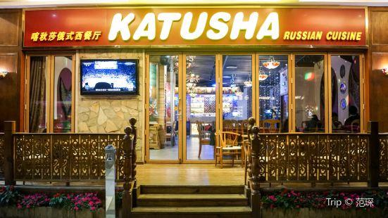 Katusha Restaurant