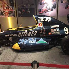 大賽車博物館用戶圖片