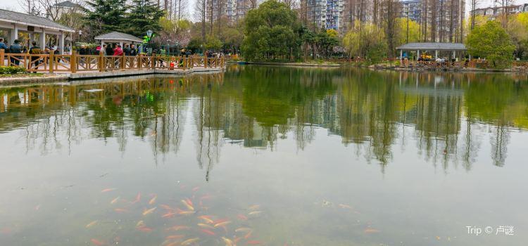 Lingnan Park