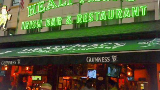 Healy Mac's Irish Pub and Restaurant