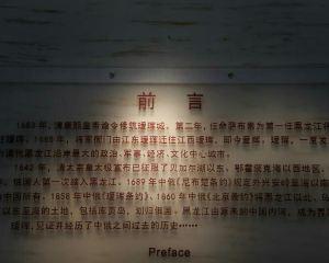 香港-黑河 火車酒店 自由行