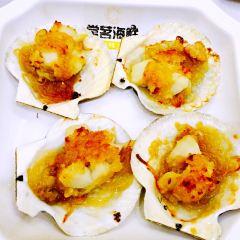 Chang Ming Seafood Cuisine Kao Shenghao User Photo