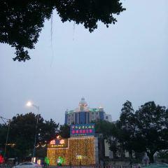Hua Jin Dun Hotel Chinese Restaurant User Photo