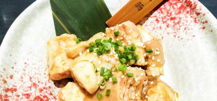力士相撲燒肉(四季坊店)3