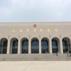 Yan'an Revolutionary Memorial Hall User Photo