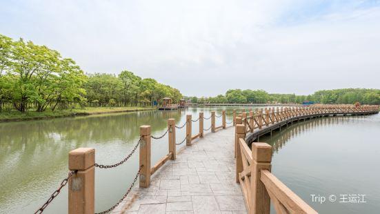 The Shanghai Xuelang Lake Ecological Park