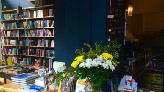Little Tree Books & Coffee