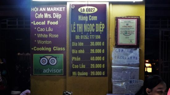 Cafe Mrs Diep