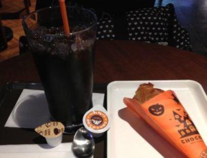 Saint Marc Cafe Sapporo Le Trois