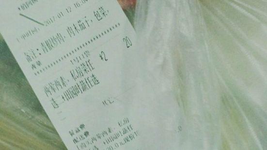 俏阿姨中式快餐