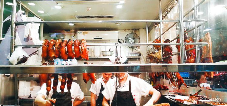 Hong Kong Xin Fa Shao La Teahouse( Shu Cheng )1
