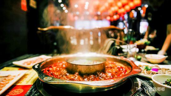 Chongqing Cai Ju Nan Shan Hot Pot (Shang Pin Street)