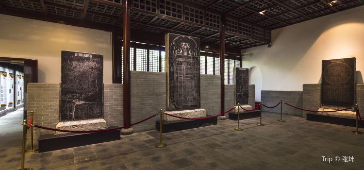 Suzhou Inscriptions Museum2