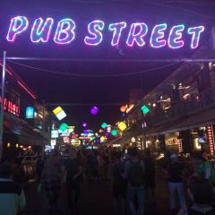 Pub Street User Photo