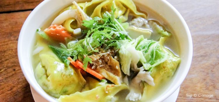 AUM Vegetarian Food1