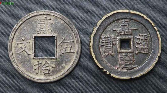 Foshan Gaoming Century Coins Museum