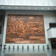安徽省博物館用戶圖片