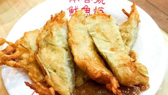 Liang Xi Hao Squid Thick Soup