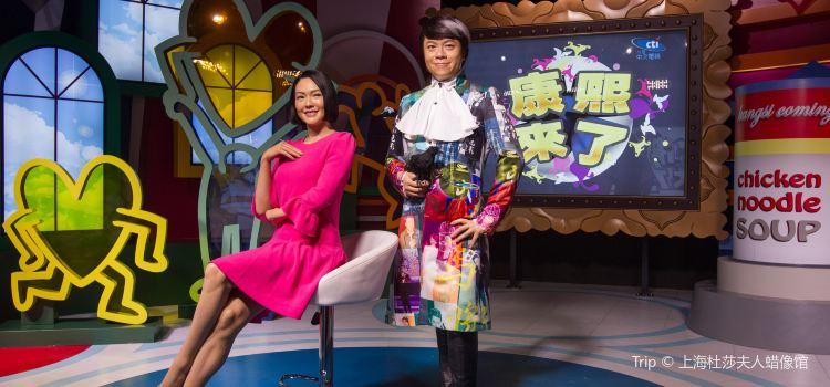 Madame Tussauds Shanghai1