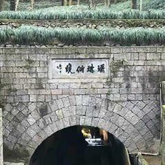 瑤琳仙境用戶圖片