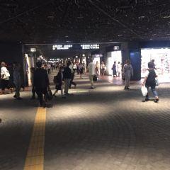 텐진 지하도 여행 사진