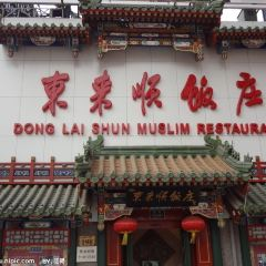 Dong Lai Shun Restaurant ( Wang Fu Jing ) User Photo