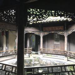 古孔靈汪家大院浧坡地主莊園用戶圖片