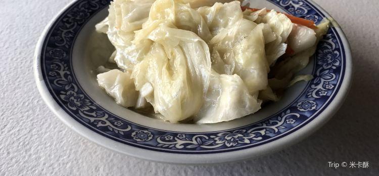 Nan Feng Minced Pork Rice2