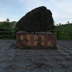 Shicheng Tongtianzhai User Photo