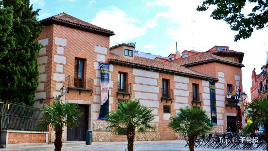 聖伊西德羅博物館