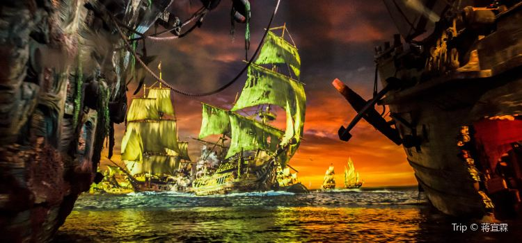 Pirates of the Caribbean: Battle for the Sunken Treasure3