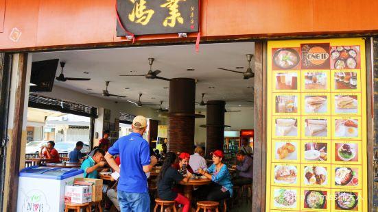 Fong IP CAFE