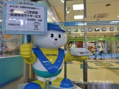 Osaka Science and Technology Museum