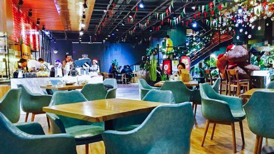 Hu Tao Li Music Bar ( Xing Hu Bei Yi Li )