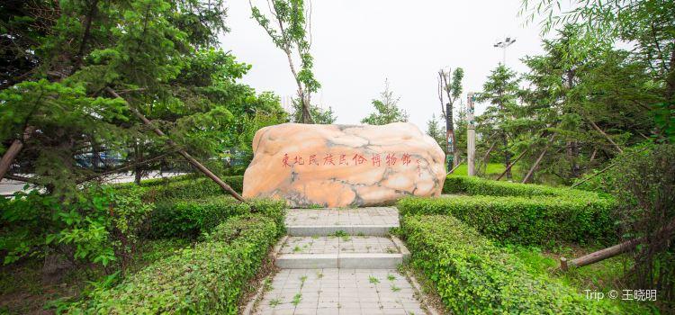 둥베이 민족 민속박물관1
