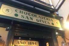 圣吉内斯巧克力店-马德里-_A2016****918291