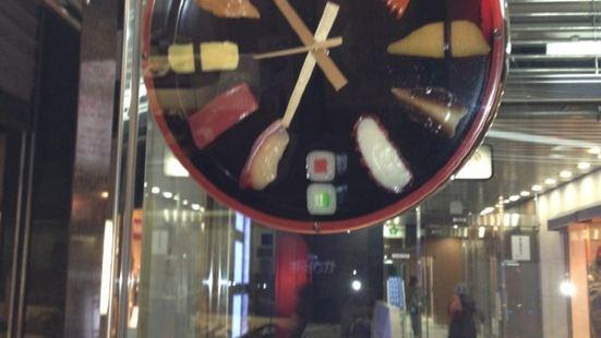 Hakata Otowa Sushi