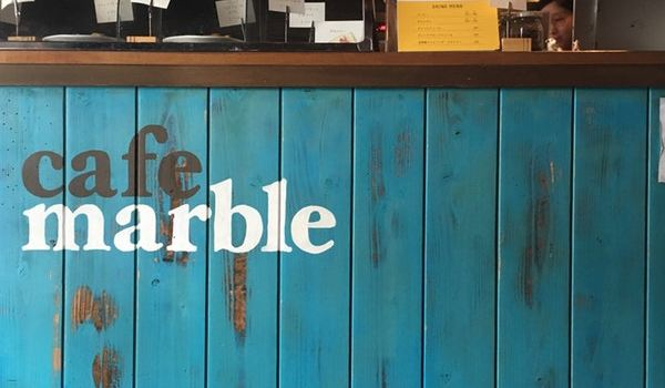 Cafe Marble3