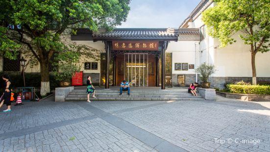 明孝陵博物館