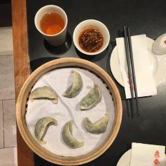 Din Tai Fung(Paragon) User Photo