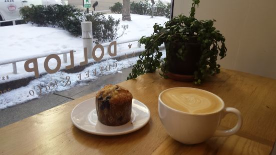 Dollop Coffee Co Streeterville